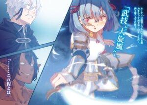 Rating: Safe Score: 10 Tags: armor pointy_ears shin_no_nakama_janai_to_yuusha_no_party_wo_oidasareta_no_de_henkyou_de_slow_life_suru_koto_ni_shimashita sword yasumo User: kiyoe
