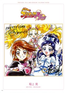 Rating: Questionable Score: 5 Tags: dress futari_wa_pretty_cure inagami_akira pretty_cure User: drop