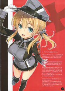 Rating: Safe Score: 63 Tags: kantai_collection prinz_eugen_(kancolle) thighhighs uniform yuuki_hagure User: abcdefh
