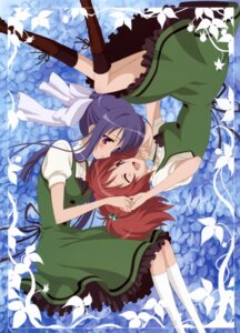 Rating: Safe Score: 19 Tags: aoi_nagisa sakai_kyuuta seifuku strawberry_panic suzumi_tamao User: Radioactive