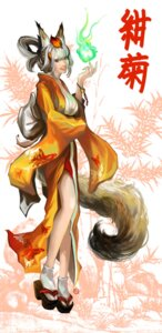 Rating: Safe Score: 12 Tags: animal_ears cleavage japanese_clothes kimono kongiku oboro_muramasa User: charunetra