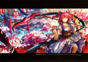 Rating: Safe Score: 34 Tags: fuzichoko onozuka_komachi touhou weapon User: petopeto