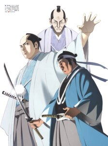 Rating: Safe Score: 5 Tags: japanese_clothes kimono kondou_isami nishio_tetsuya sword tokugawa_iemitsu tokugawa_yoshimune User: Radioactive