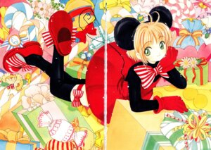 Rating: Safe Score: 2 Tags: card_captor_sakura clamp gap kinomoto_sakura User: Share