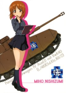 Rating: Safe Score: 22 Tags: girls_und_panzer nishizumi_miho silhouette uniform User: drop