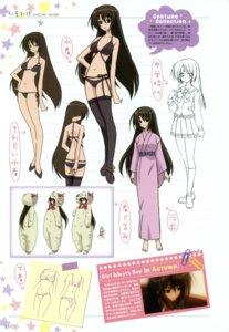 Rating: Safe Score: 9 Tags: akaba_chizuru bra pantsu profile_page seitokai_no_ichizon thighhighs yukata User: crim