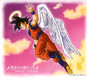 Rating: Questionable Score: 1 Tags: dragon_ball dragon_ball_z User: drop