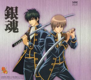 Rating: Safe Score: 4 Tags: gintama hijikata_toushirou male okita_sougo screening shinsengumi User: Davison