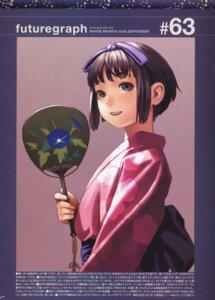 Rating: Safe Score: 11 Tags: kimono range_murata User: Umbigo