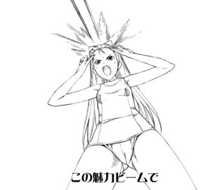 Rating: Questionable Score: 5 Tags: a1 initial-g minase_iori monochrome school_swimsuit swimsuits the_idolm@ster User: Radioactive