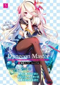 Rating: Safe Score: 53 Tags: heels pantyhose youta zettai_ni_hatarakitakunai_dungeon_master_ga_damin_wo_musaboru_made User: kiyoe