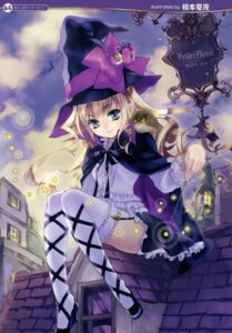 Rating: Questionable Score: 56 Tags: kuramoto_kaya thighhighs witch User: petopeto