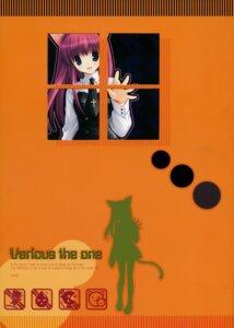 Rating: Safe Score: 3 Tags: animal_ears ikegami_akane lolita_fashion nekomimi User: admin2
