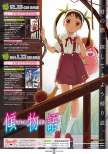 Rating: Safe Score: 20 Tags: bakemonogatari hachikuji_mayoi User: cmos