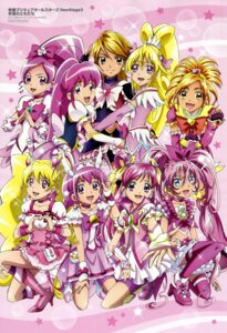 Rating: Safe Score: 27 Tags: aida_mana aino_megumi aoyama_mitsuru dokidoki!_precure fresh_pretty_cure! futari_wa_pretty_cure futari_wa_pretty_cure_splash_star hanasaki_tsubomi happiness_charge_precure! heartcatch_pretty_cure! hoshizora_miyuki houjou_hibiki hyuuga_saki misumi_nagisa momozono_love pretty_cure smile_precure! suite_pretty_cure thighhighs yes!_precure_5 yumehara_nozomi User: drop