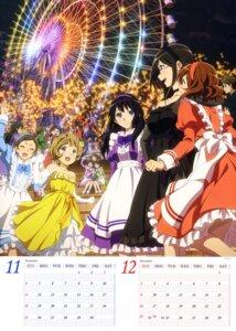Rating: Safe Score: 31 Tags: calendar dress hibike!_euphonium katou_hazuki_(hibike!_euphonium) kawashima_sapphire kousaka_reina megane oumae_kumiko tanaka_asuka User: drop