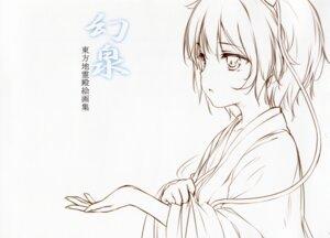 Rating: Safe Score: 20 Tags: gekidoku_shoujo ke-ta kimono sketch touhou User: 麻里子