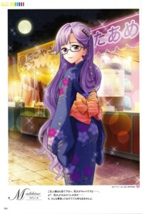 Rating: Questionable Score: 10 Tags: fantasista_doll madeleine_(fantasista_doll) megane yukata User: blooregardo