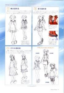 Rating: Safe Score: 2 Tags: asagiri_mai bekkankou hozumi_sayaka sketch takamizawa_natsuki yoake_mae_yori_ruriiro_na User: admin2