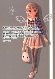 Rating: Safe Score: 18 Tags: kogemashita takoyaki thighhighs User: Twinsenzw