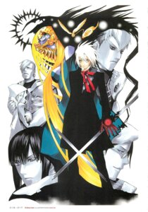 Rating: Safe Score: 3 Tags: allen_walker bak_chan d.gray-man hoshino_katsura kanda_yu komui_lee timcanpy User: Radioactive