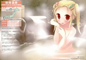 Rating: Questionable Score: 16 Tags: bathing breast_hold loli naked natsume_eri onsen User: Chrissues