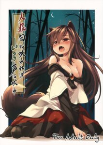 Rating: Questionable Score: 26 Tags: animal_ears cleavage dress imaizumi_kagerou no_bra open_shirt tail touhou yude_pea User: Radioactive