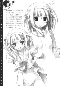 Rating: Questionable Score: 6 Tags: 5_nenme_no_houkago kantoku seifuku sketch suzumiya_haruhi suzumiya_haruhi_no_yuuutsu User: 714090