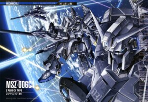 Rating: Safe Score: 15 Tags: gun gundam gundam_sentinel mecha msz-006c1_zeta_plus teraoka_iwao User: Radioactive
