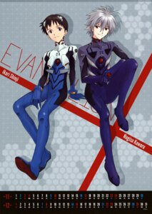 Rating: Safe Score: 5 Tags: bodysuit calendar ikari_shinji male nagisa_kaworu neon_genesis_evangelion User: vkun