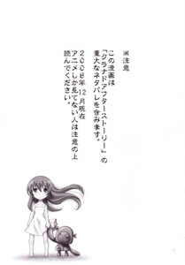 Rating: Safe Score: 2 Tags: clannad kaishaku monochrome project_harakiri User: MirrorMagpie