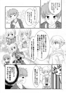 Rating: Safe Score: 4 Tags: emiya_shirou fate/hollow_ataraxia fate/stay_night fujimura_taiga gilgamesh_(fsn) monochrome saber tatekawa_mako wnb yuena_setsu User: MirrorMagpie