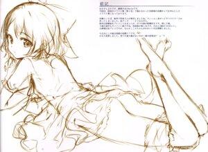 Rating: Questionable Score: 29 Tags: gekidoku_shoujo ke-ta scanning_artifacts touhou User: nphuongsun93