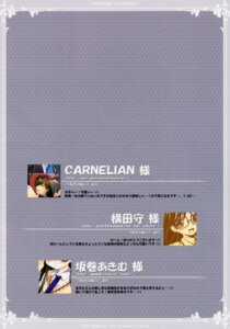 Rating: Safe Score: 2 Tags: carnelian sakamaki_akimu yokota_mamoru User: MirrorMagpie