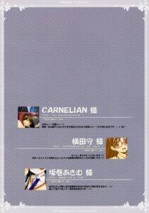 Rating: Safe Score: 2 Tags: carnelian sakamaki_akimu yokota_mamoru User: MirrorMagpie