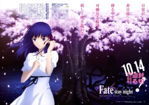 Rating: Safe Score: 23 Tags: ajiki_kei dress fate/stay_night matou_sakura User: drop