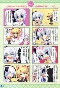 Rating: Questionable Score: 1 Tags: 4koma chibi kusunoki_hibiki mikihara_sensei mitha nanawind yuyukana User: fireattack