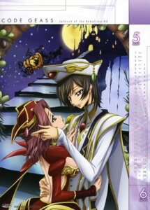 Rating: Safe Score: 44 Tags: calendar code_geass kallen_stadtfeld lelouch_lamperouge okayama_shinako User: YamatoBomber