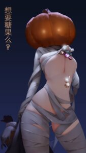 Rating: Questionable Score: 45 Tags: b.bor bandages halloween naked_ribbon User: Mr_GT