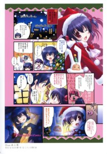 Rating: Safe Score: 6 Tags: ikegami_akane k-books User: WtfCakes