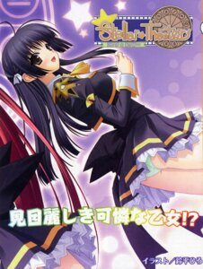 Rating: Questionable Score: 10 Tags: bleed_through himenomiya_kaguya pantsu stellar_theater suzuhira_hiro User: Share