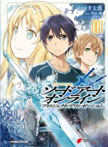 Rating: Safe Score: 15 Tags: alice_schuberg eugeo kirito sword sword_art_online yamada_koutarou User: kiyoe