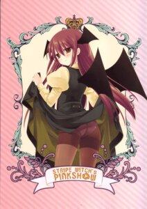 Rating: Questionable Score: 15 Tags: d.n.a.lab koakuma miyasu_risa pantsu pantyhose touhou wings User: Radioactive