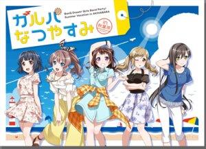 Rating: Safe Score: 17 Tags: bang_dream! dress hanazono_tae ichigaya_arisa toyama_kasumi ushigome_rimi yamabuki_saaya User: saemonnokami