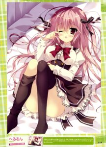 Rating: Questionable Score: 68 Tags: hellrun thighhighs User: drop