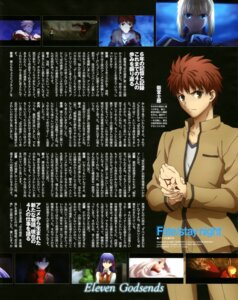 Rating: Safe Score: 8 Tags: emiya_shirou fate/stay_night type-moon yamazaki_miki User: drop