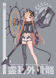 Rating: Questionable Score: 12 Tags: abigail_williams_(fate/grand_order) fate/grand_order kopaka_(karda_nui) loli mecha_musume pantsu tail thighhighs weapon User: Munchau