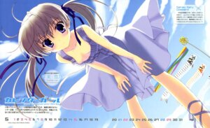 Rating: Safe Score: 34 Tags: calendar_girl cleavage dress nanao_naru summer_dress umi_yukino User: SubaruSumeragi