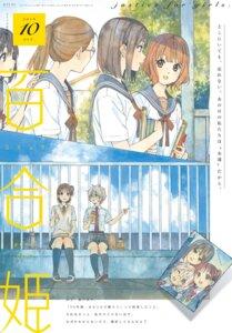 Rating: Safe Score: 13 Tags: horiguchi_yukiko megane seifuku sweater User: saemonnokami