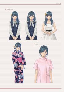 Rating: Safe Score: 5 Tags: nurse root_letter seifuku yukata User: saemonnokami